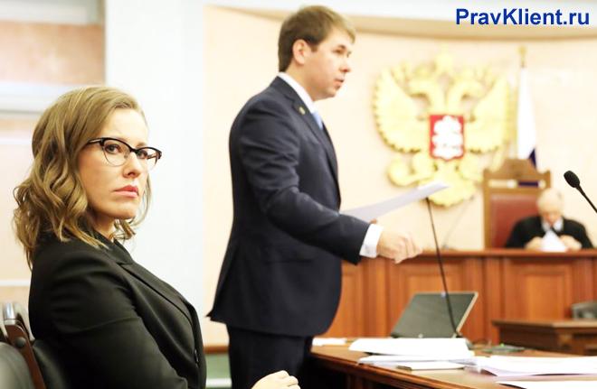 Заседание Верховного суда