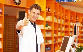 Образец должностной инструкции продавца продовольственных товаров