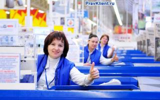 Особенности должностной инструкции продавца-кассира