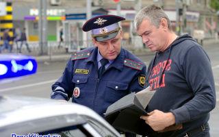 Образец составления жалобы в суд на постановление ГИБДД