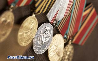 Льготы ветеранам труда по оплате ЖКУ