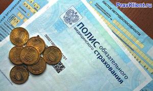 ТК РФ о пособии по временной нетрудоспособности: как оплачиваются больничные
