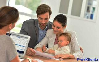 Оформление налогового вычета при покупке квартиры на ребенка