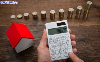 Максимальная сумма и порядок получения налогового вычета при покупке квартиры в ипотеку