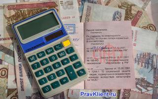 Новые правила индексации пенсий работающим пенсионерам после увольнения