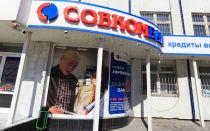 Возврат страховки по кредиту в Совкомбанке: стратегия и тактика, необходимые для успеха