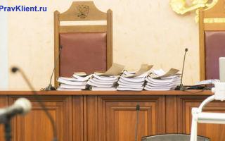 Составление жалобы председателю Верховного Суда
