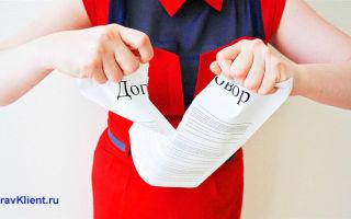 Претензия о расторжении договора купли-продажи и возврата денежных средств, уплаченных за товар