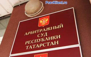 Составление апелляционной жалобы на решение арбитражного суда