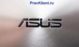 Проверка техники Asus на наличие гарантии по серийному номеру