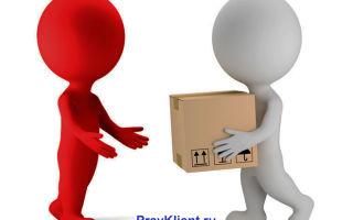 Статья 21 закона «О защите прав потребителей»
