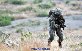 Какие социальные гарантии положены военнослужащим