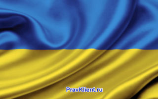 Закон Украины «О защите прав потребителей»: что необходимо знать