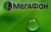 Составление претензии в Мегафон по образцу