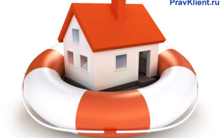 Процедура возврата страховки по ипотеке