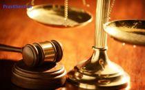 Образец коллективного иска в суд