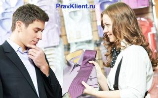 """Статья 10 закона """"О защите прав потребителя"""" – что покупатель должен знать о товаре"""