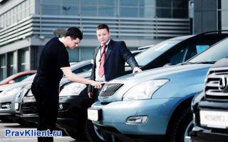 Можно ли вернуть автомобиль ненадлежащего качества в автосалон