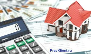 Заявление 3-НДФЛ на налоговые вычеты за покупку квартиры — как заполнить правильно