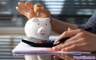 Советы заемщикам, как вернуть страховку по кредитам в Сбербанке
