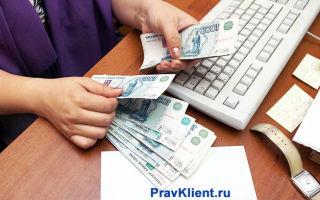 Увольнение сотрудника по соглашению сторон с выплатой компенсации