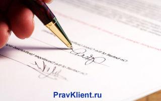 Составление гарантийного письма об оплате