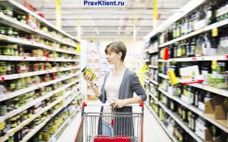 Основные положения статьи 29 Закона о защите прав потребителей