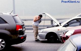 Предоставление подменного автомобиля на время ремонта по гарантии