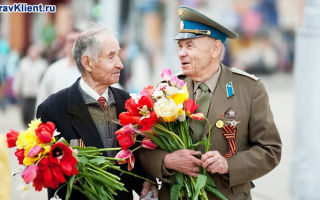 Получение льгот на коммунальные услуги ветеранам боевых действий