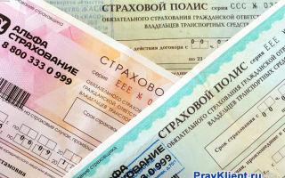 Составление жалобы в ЦБ РФ на страховую компанию