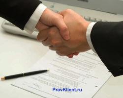 Преимущества и правильное оформление увольнения по соглашению сторон