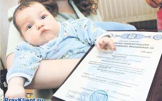 Расчет налогового вычета при покупке квартиры с материнским капиталом