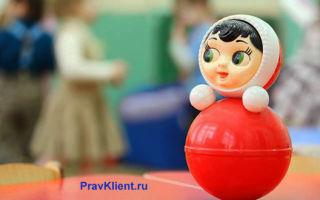 Нормы СанПиНа для детских садов