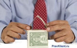 Имущественный налоговый вычет на супругов при покупке квартиры