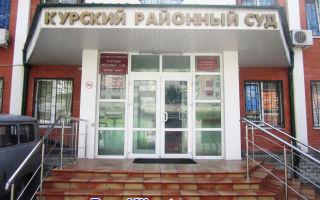 Составление апелляционной жалобы на решение районного суда
