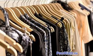 Независимая экспертиза качества одежды