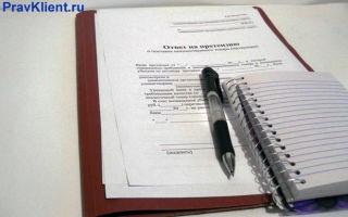 Сроки и правила составления ответа на претензию потребителя: образец документа