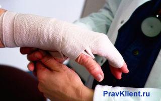 О возмещении морального вреда, причиненного работнику: основные положения