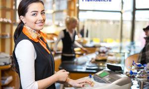 Статья 12 закона «О защите прав потребителя»
