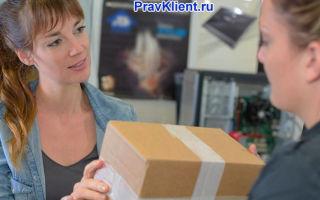 Составление акта возврата товара поставщику по образцу