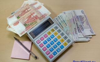 Отказ от навязанных банковских услуг: как вернуть страховку по кредитам