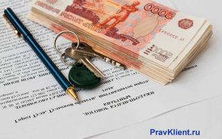 Необходимые документы для возврата налога на квартиру