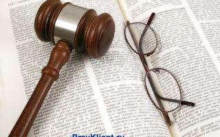 Порядок рассмотрения частной жалобы на определение суда