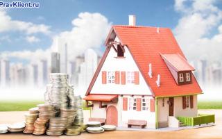 Налоговый (имущественный) вычет при продаже квартиры
