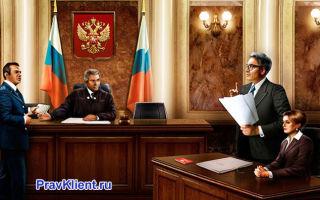 Составление кассационной жалобы на определение суда апелляционной инстанции