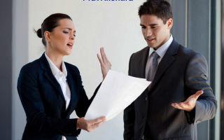 Претензия на оказание услуги ненадлежащего качества