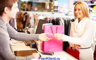 Описание и содержание статьи 4 Закона о Защите Прав Потребителей