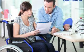 Увольнение сотрудника по инвалидности: особенности оформления