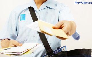 Ответ на претензию по оплате задолженности по образцу