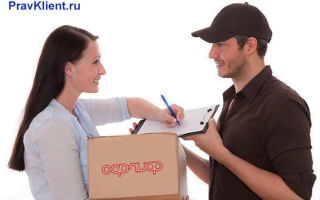 Возврат товара ненадлежащего качества по ст. 24 ЗоЗПП (Закона о защите прав потребителей)